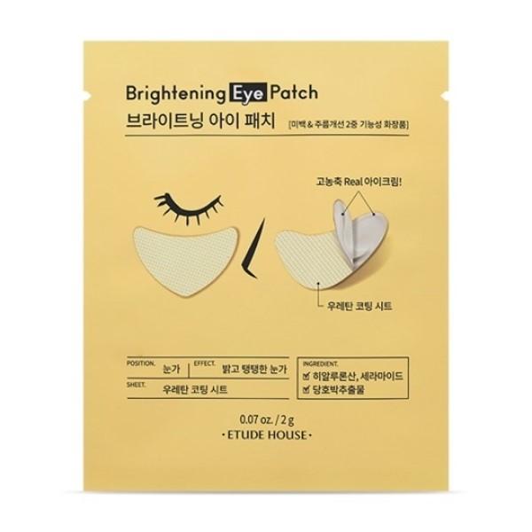 Brightening Eye Patch