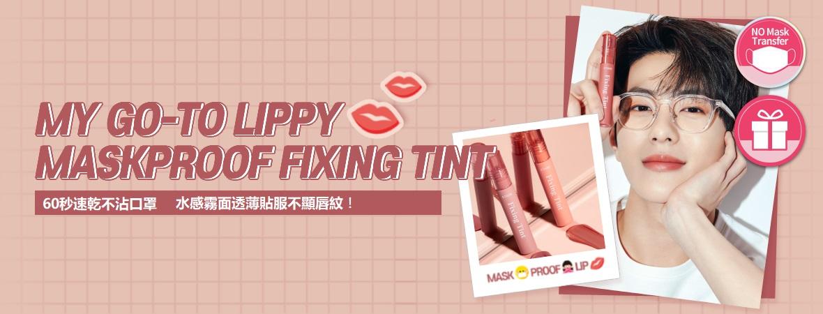 2021.06 Fixing Tint 2